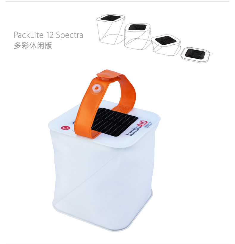 Solar Inflatable Light